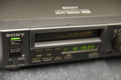 mat riel utilis pour la numerisation de cassettes. Black Bedroom Furniture Sets. Home Design Ideas